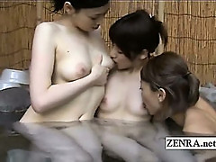Japanese lesbian fingering threesome at outside pool