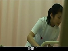 Horny Japanese Nurse